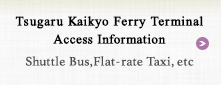 Tsugaru Kaikyo Ferry Terminal Access Information Shuttle Bus,Flat-rate Taxi,etc