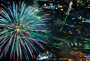 Hakodate Marine Fireworks Display