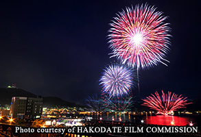 Hakodate Newspaper Fireworks Exhibition
